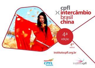 cpfl intercambio brasil china