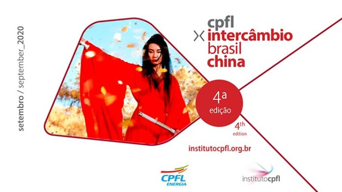 cpfl intercambio brasil china