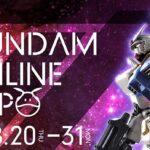 gundam-online-expo-2020