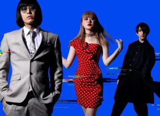 Urbangarde-Utsu-Fes-2020