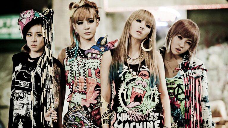 2NE1: o grupo que conquistou o mundo | Suco Apresenta