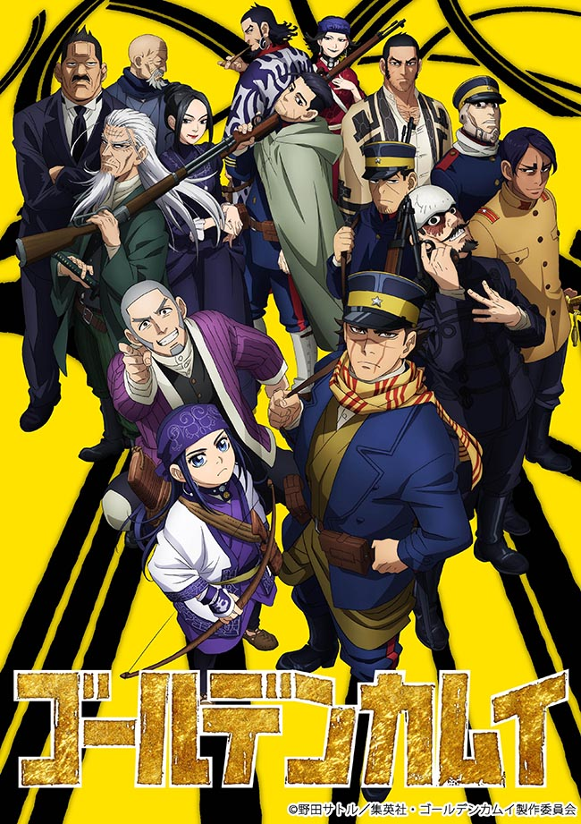 golden kamuy poster