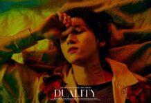 IM duality