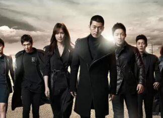iris 2 k-drama
