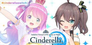 Cinderella Switch