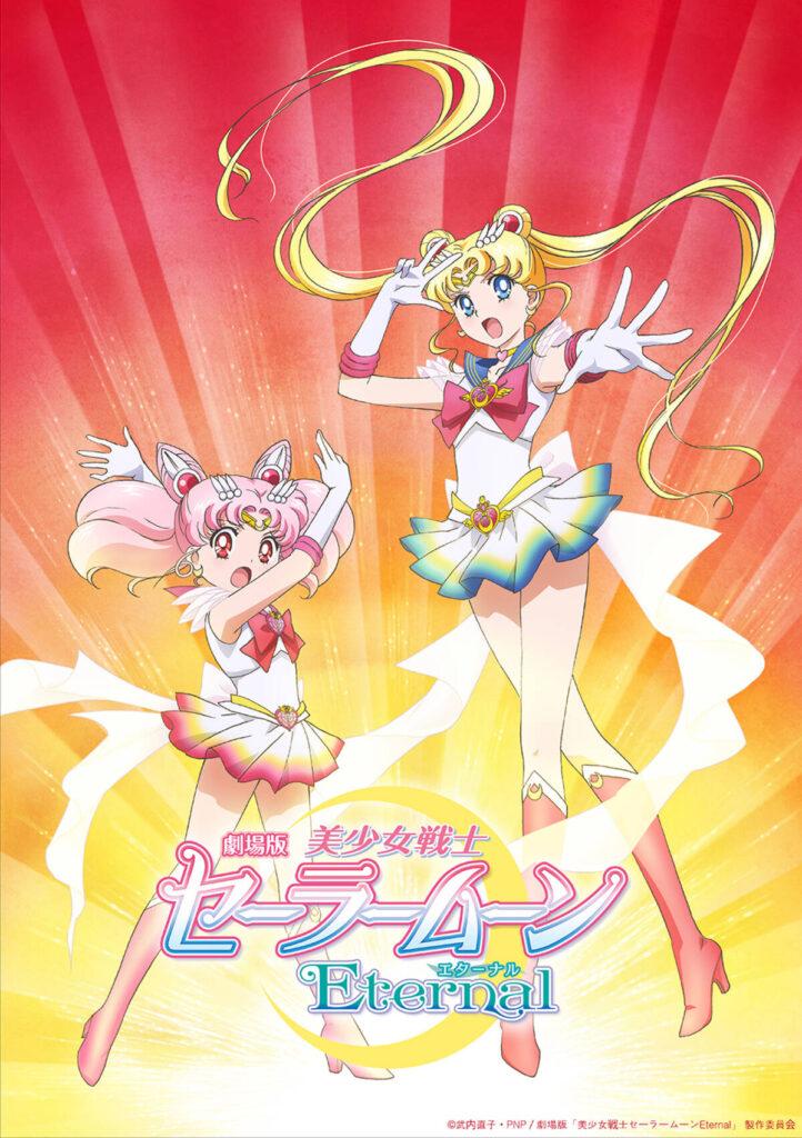 Sailor Moon Eternal: O Filme