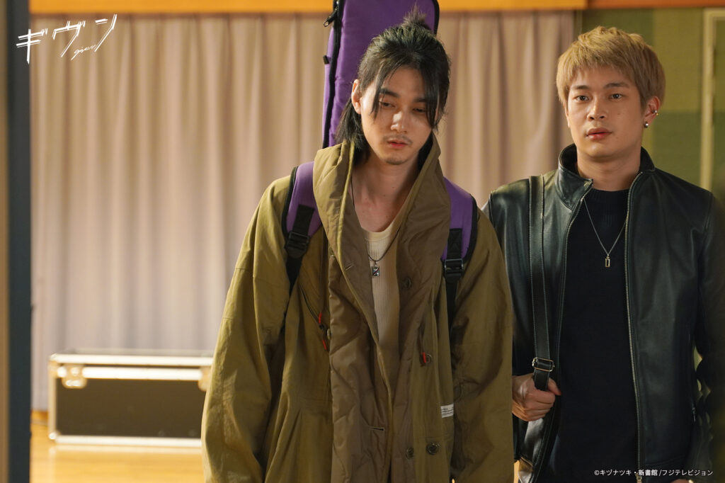 Given - Haruki e Akihiko