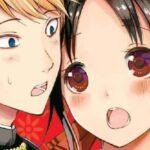 Kaguya-sama - Love is War