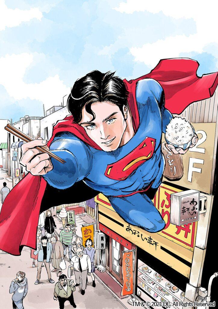 imagem divulgação (Kodansha's Comics)