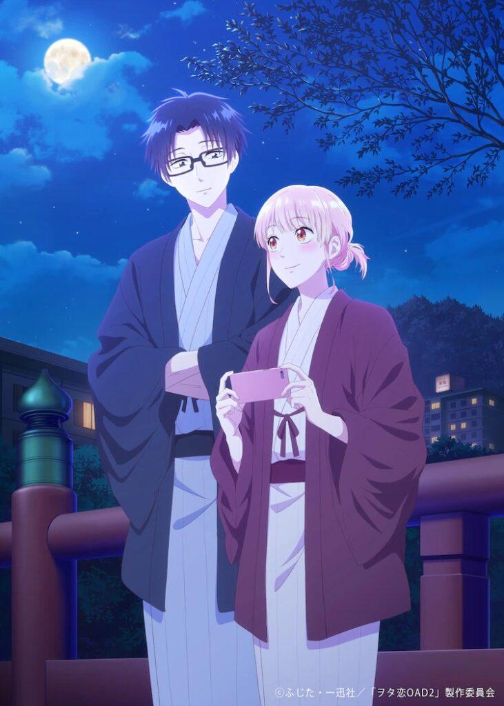 Wotakoi: Love is Hard for Otaku OVA poster