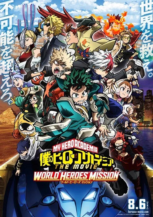 world's heroes mission