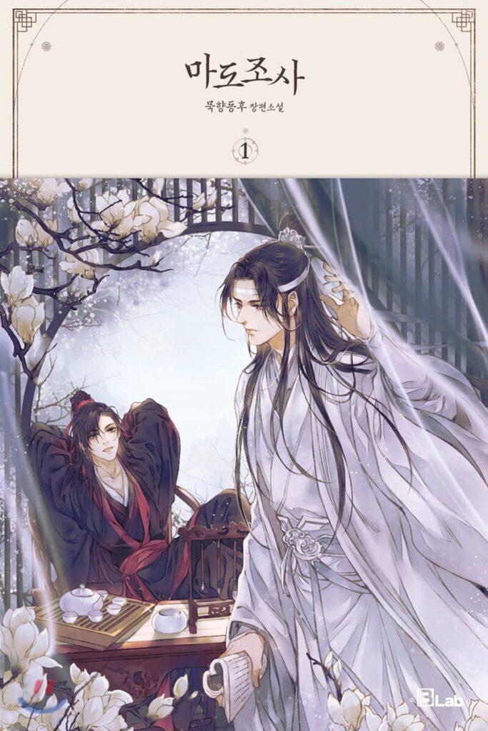 Mo Dao Zu Shi capa
