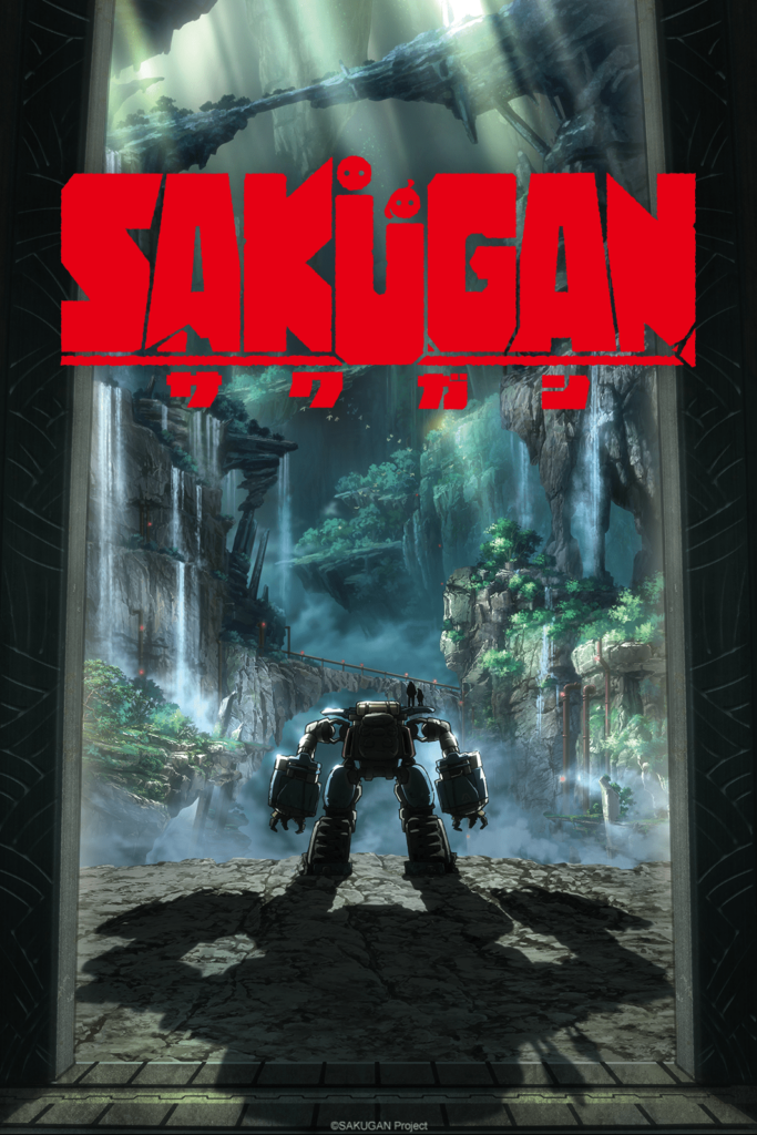 Sakugan Poster