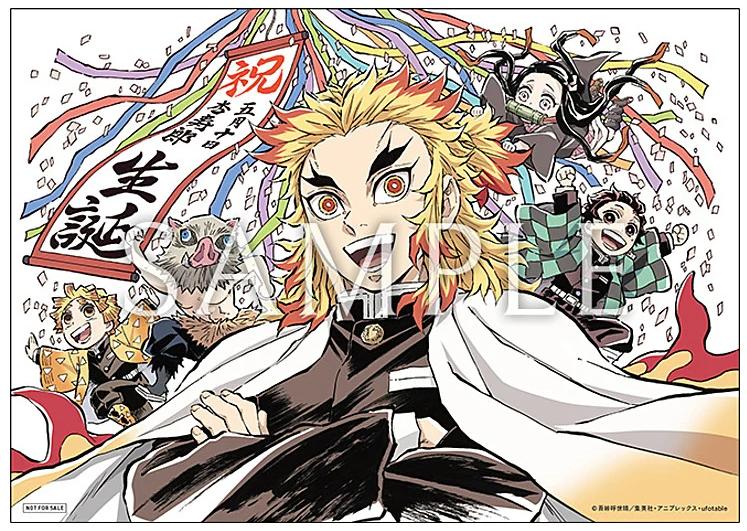 Card Promocional Rengoku
