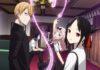 Kaguya-sama: Love is War Dublado
