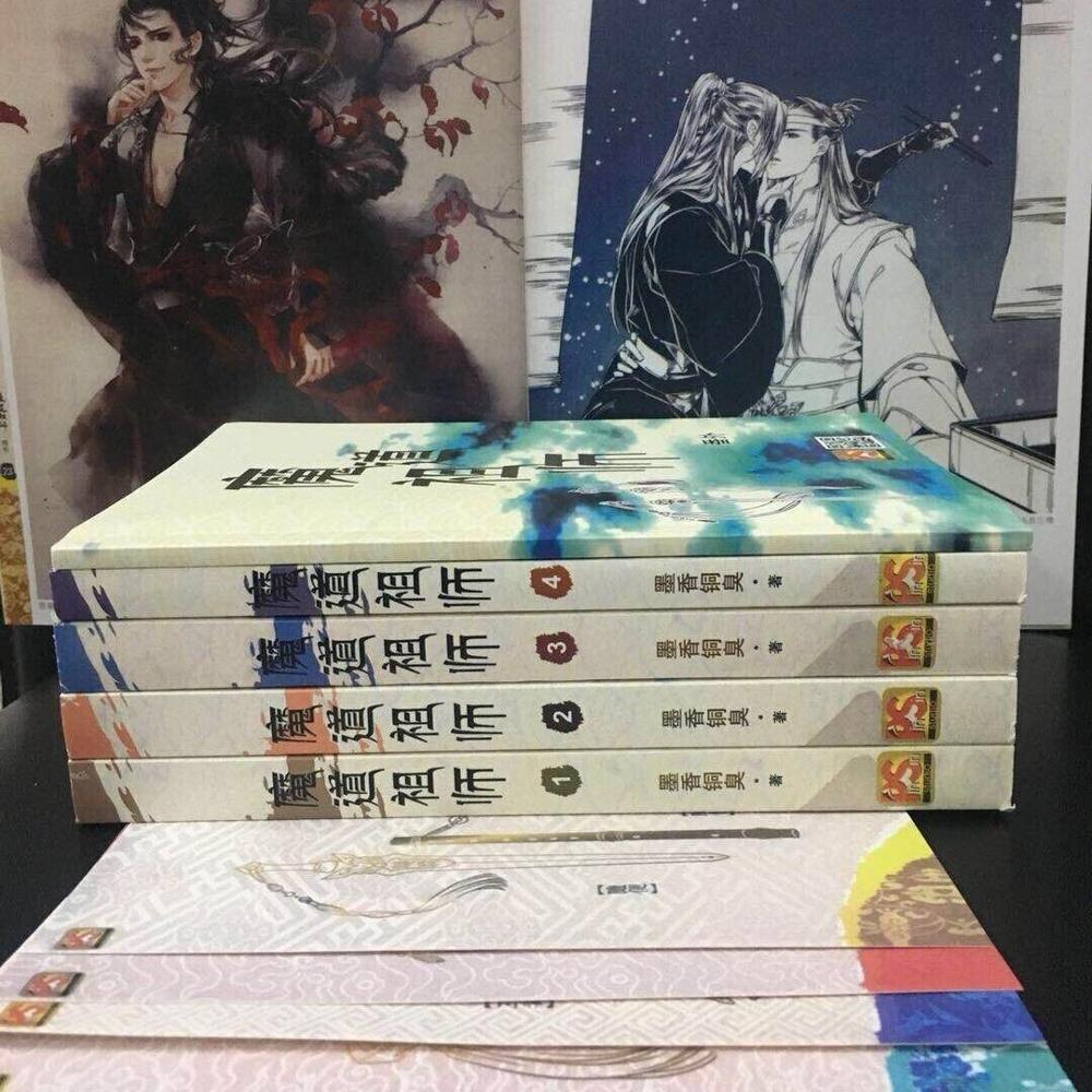 Mo Dao Zu Shi Livros