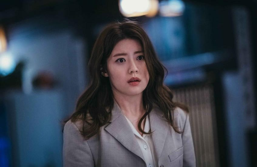 nam-ji-hyun