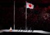 olimpiadas toquio 2020