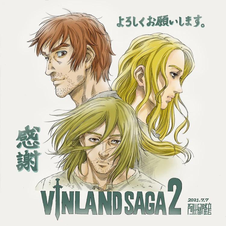 Vinland Saga - Arte pelo Designer de Personagens