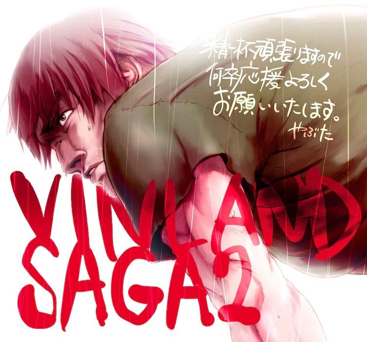 Vinland Saga - Arte pelo Diretor
