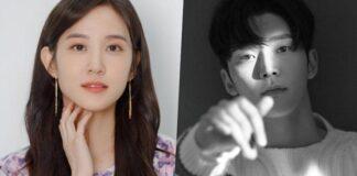 yeonmo Park Eun Bin Rowoon