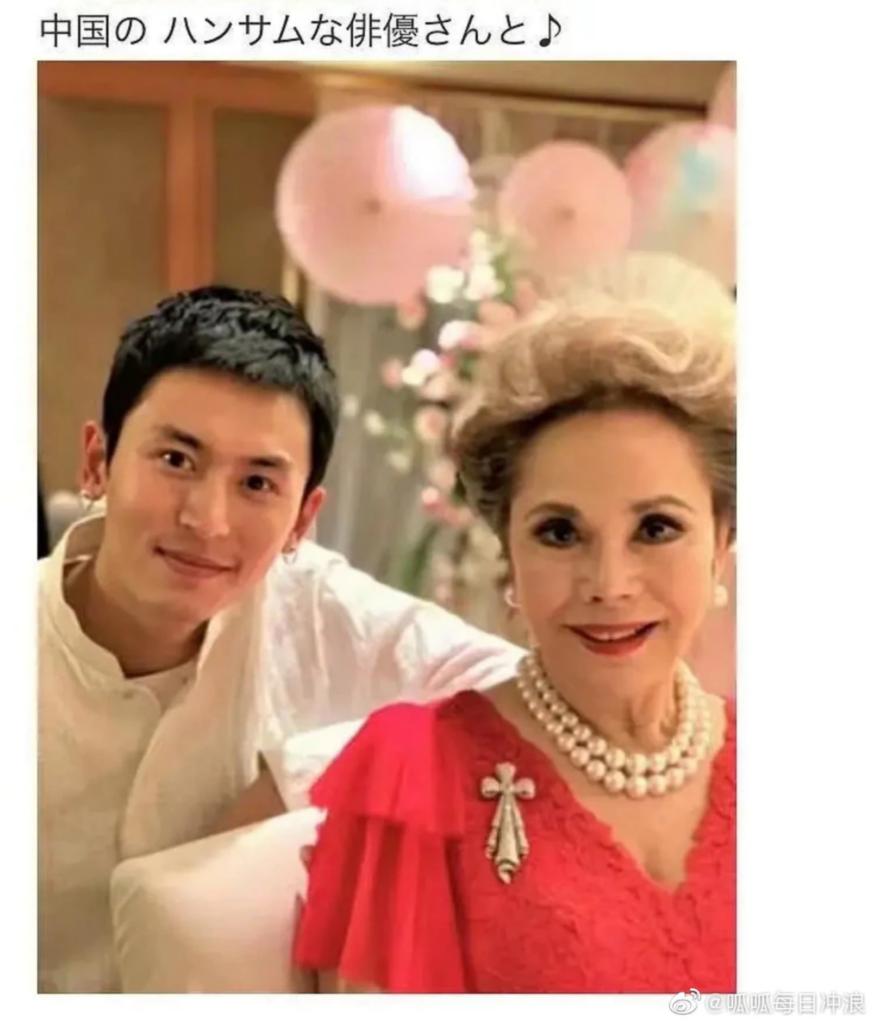 Zhang Zhehan e Dewi Sukarno