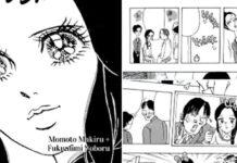 Chieko Show You're an Idol