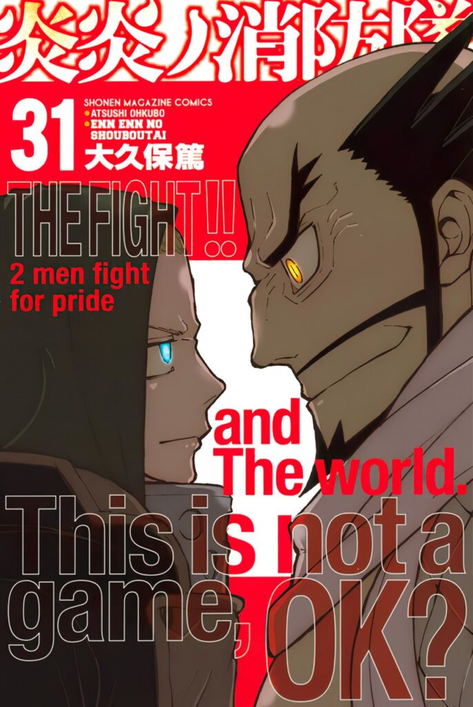 Fire Force Volume 31
