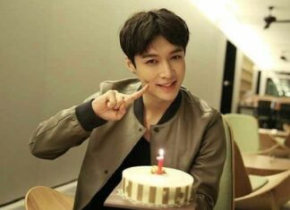 Lay Zhang aniversário