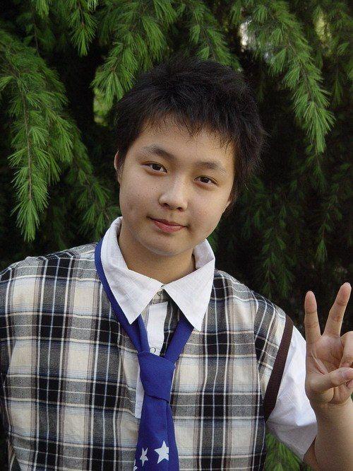 Zhang Yixing teen
