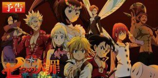 Nanatsu no Taizai: Cursed by Light estreia