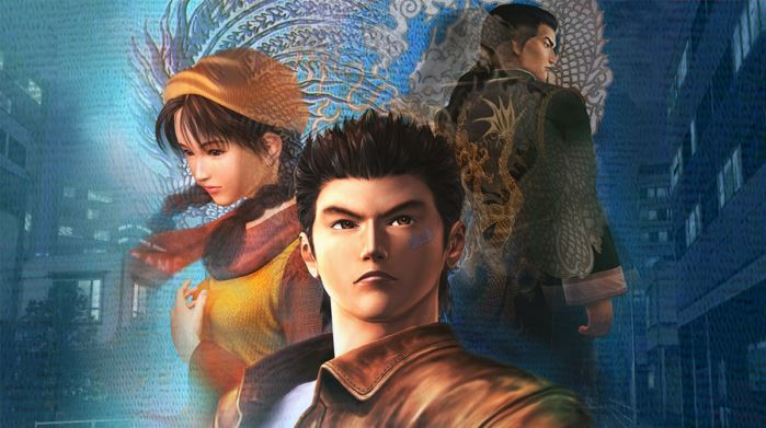 Shenmue Thumb